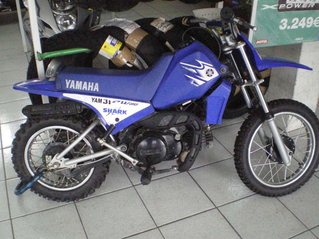 yamaha pw 80 moto enfant car interior design. Black Bedroom Furniture Sets. Home Design Ideas